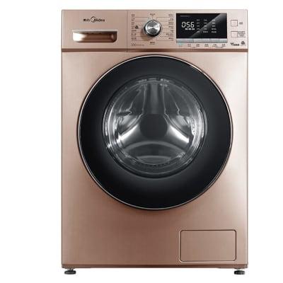 Washing Machines - Midea drum washing machine fully automatic - MG80V76DQCJ5 image