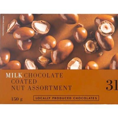 Chocolate Sweets Luxury Milk Chocolate  Coated Nuts image