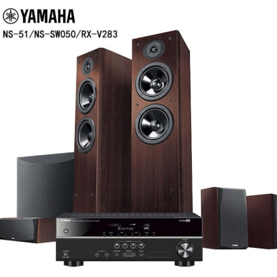 Yamaha  5.1 Home Theater System DTS Speaker - RX-V283/NS-F51/NS-P51/NS-SW050 image