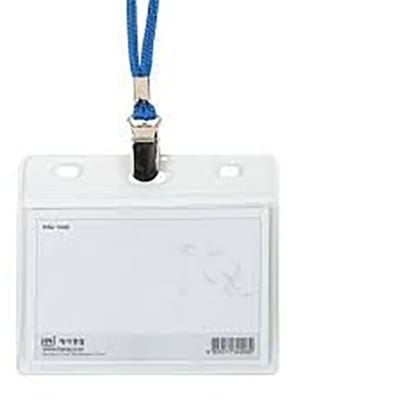 Name Badge With String image