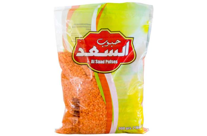 Al Saad Pulses - Lentils