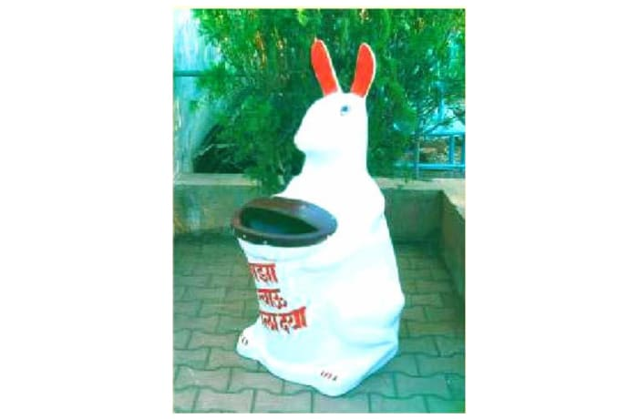 Dustbin - Rabbit