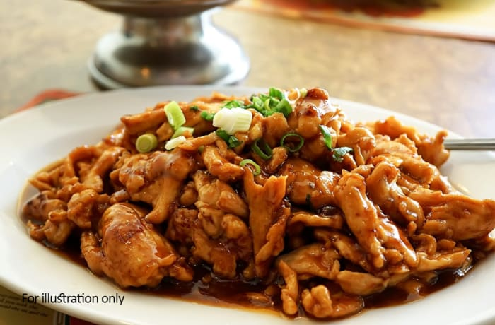 Chinese Cuisine - Hunan Chicken
