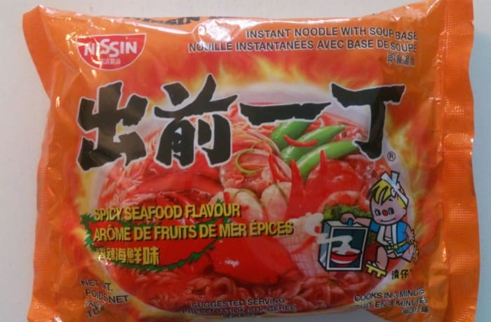 Authentic Spicy Instant Ramen Noodles from Nissin 100g