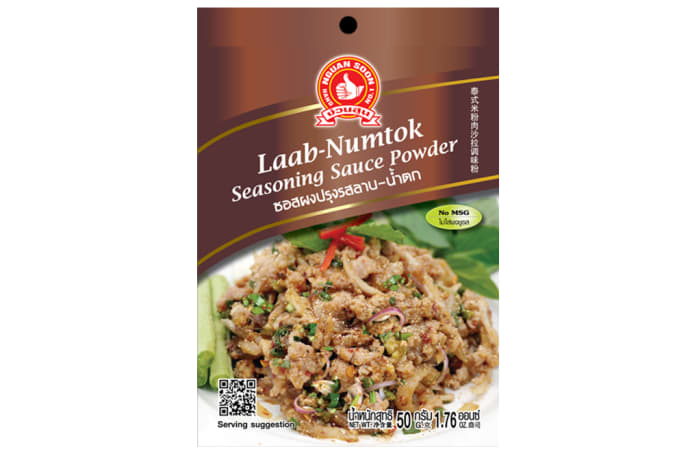 Nguan Soon Brand Laab Numtok Seasoning Sauce Powder