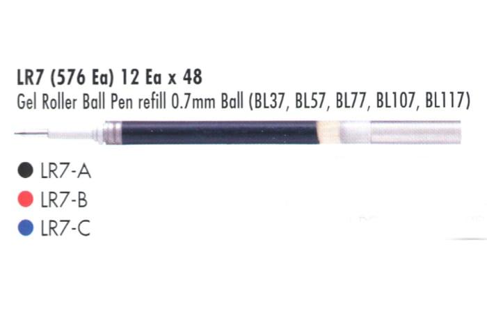 Refills - LR7