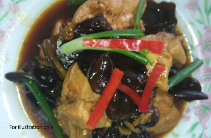 Jacaranda - Chinese Specialities - Shredded Chicken with Black Fungus and Ginger Spring Onion
