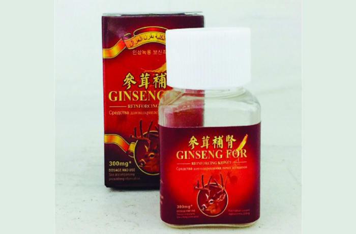 Ginseng for Men