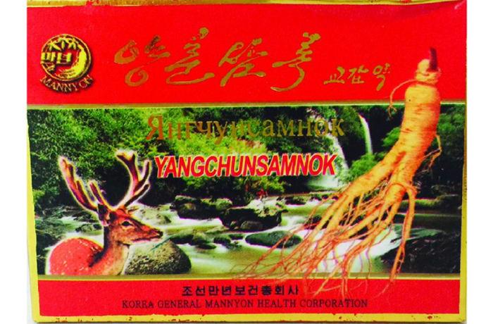 Yangchunsamnok Viagra