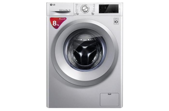 Washing Machines - LG Washing Machine 8kg - WD-M51TNG25