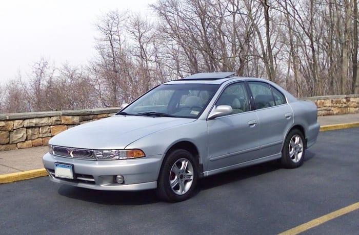 Mitsubishi - RVR/Gallant/Galanz/Pajero Rear Repair