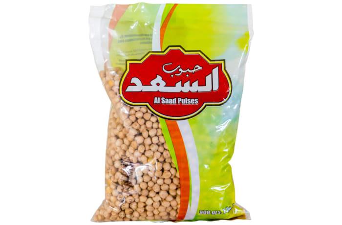 Al Saad Pulses - Chick Peas image