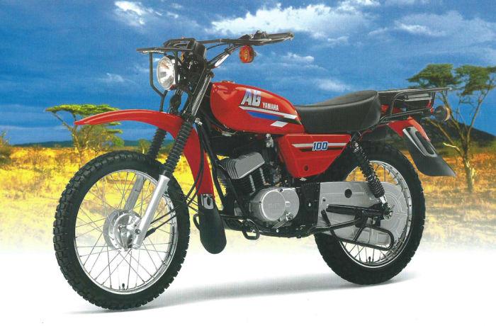 AG100 Yamaha image