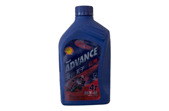 Engine Oil 4T 15W 40 - Shell Advance image