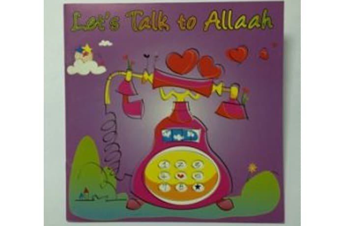 Lets Talk To Allah image