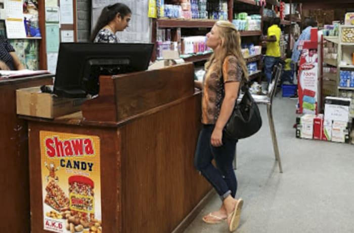 Supermarket - 0