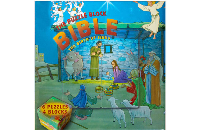 The Puzzle Block Bible image