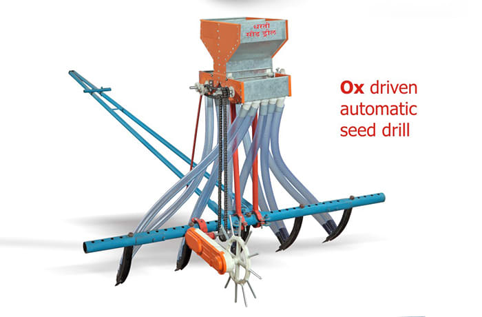 Small holder equipment - 2