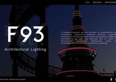 Αρχιτεκτονικός Φωτισμός F93