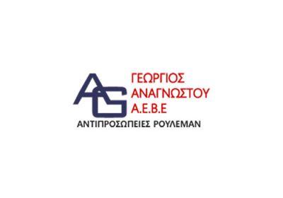 anagnostoulog3o