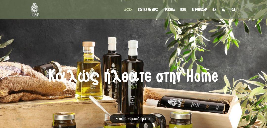 Εταιρία βιολογικών προϊόντων ελαιολάδου Home by Nature