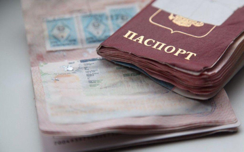 Какой штраф за умышленную порчу паспорта?