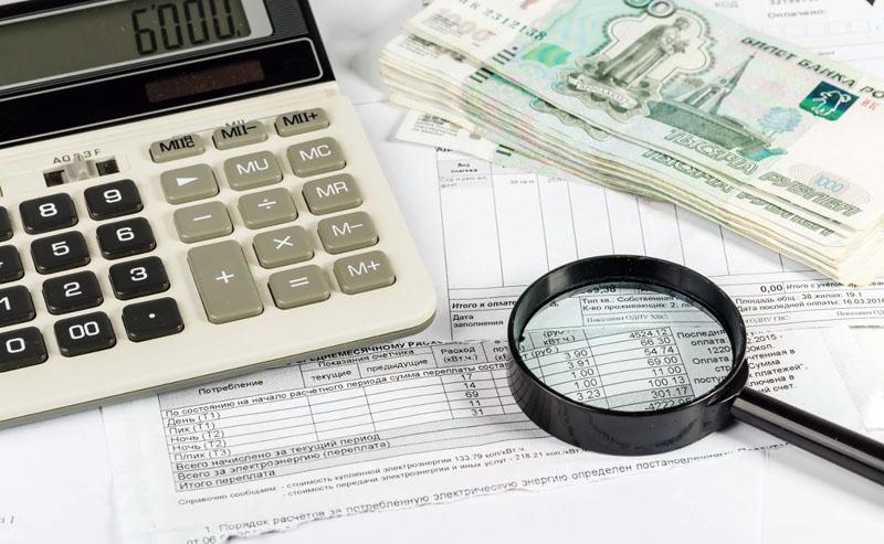Проверить задолженность ЖКХ