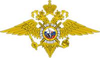 Как оформить загранпаспорт в Москве в 2021: инструкция, документы, адреса