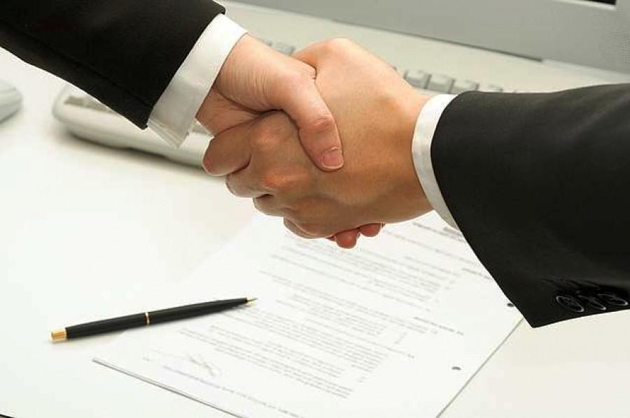 Скачать бланк договора купли-продажи земельного участка в 2021 году