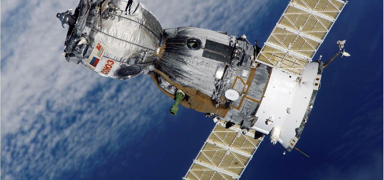 Monitor International Space Station