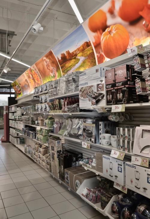 Décoration magasin intermarché