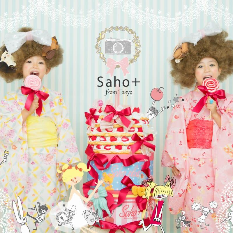 saho+広告-2