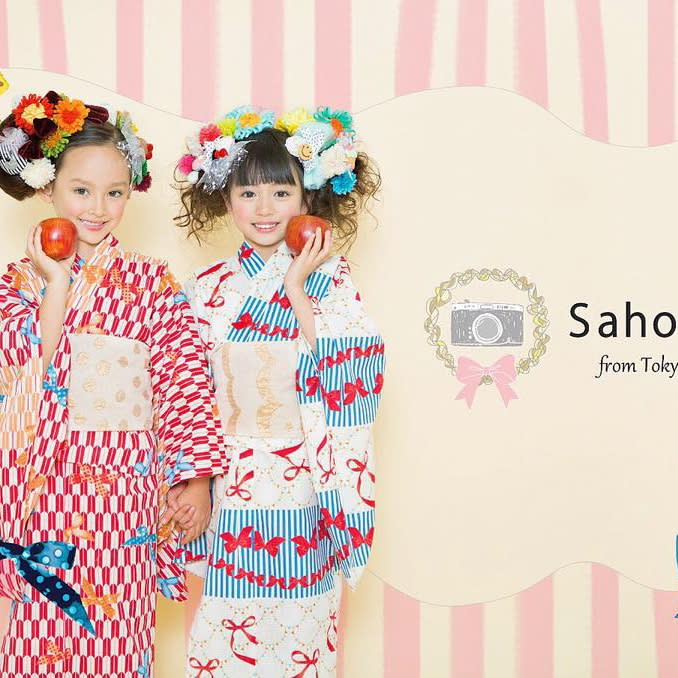 saho+広告-1