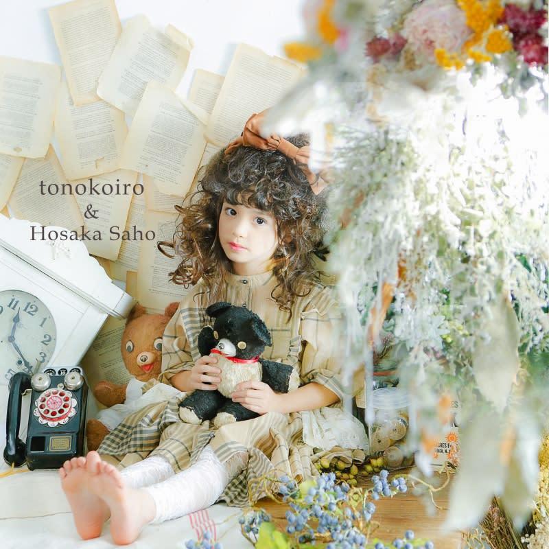 tonokoiro-3