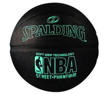 Spalding NBA Street Phantom Outdoor Basketball