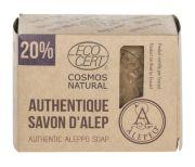 alepeo - aleppo-olijfzeep-20-laurierolie