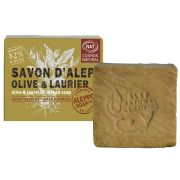 aleppo-soap-co - savon-dalep-olive-laurier