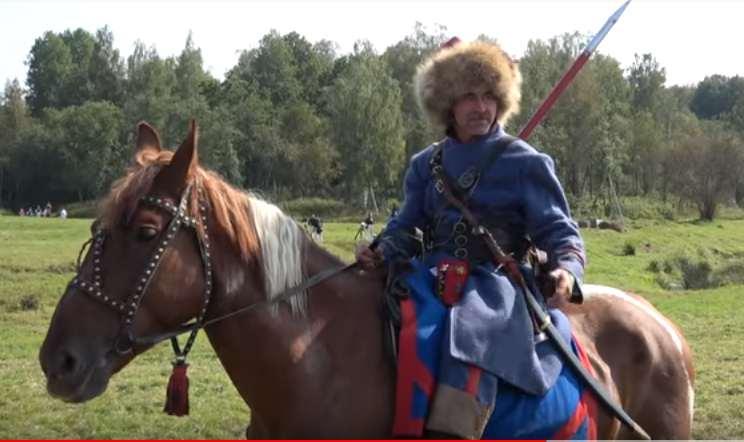 башкирский всадник