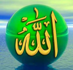 Аллах Велик!