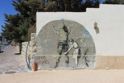A Photo Peek Into Israel/Palestine