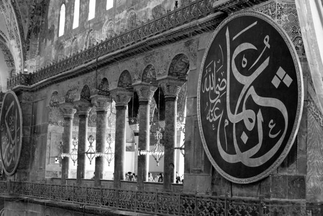 Blue Mosque Interior Black and White photos