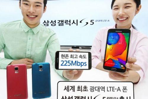 http://dantri4.vcmedia.vn/tI0YUx18mEaF5kMsGHJ/Image/2014/06/Galaxy-S5-LTE-A-1-06dcc.jpg