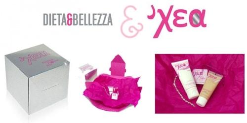 Vinci il Cofanetto Flashing Flower Box by Xea