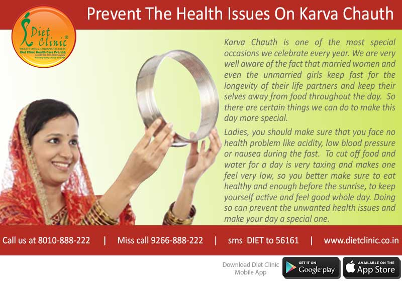 karva chauth special diet packages for weight loss at home
