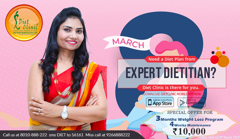 Women's Day Diet Package