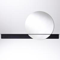 Slide Circle by deknudt mirrors