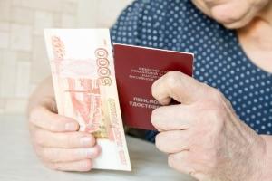 Пфр надбавка пенсий  за воспитавших 2 детей
