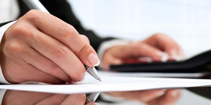 Бланк заявления возврата страховки по кредиту