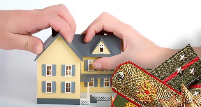 Квартира куплена в браке по военной ипотеке как делить при разводе