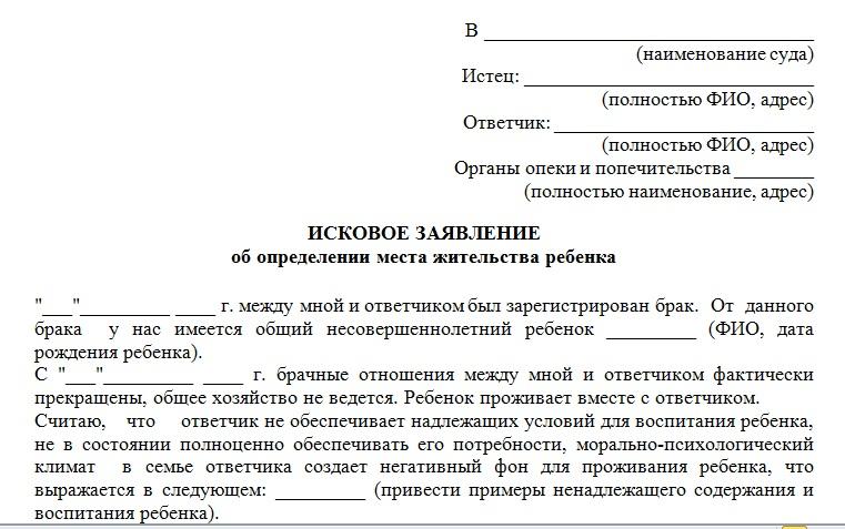 Документы для регистрации новорожденного по месту жительства матери